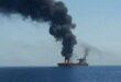 انفجار يستهدف سفينة اسرائيلية في بحر العرب ومواقع التواصل الاجتماعي للاسرائيليين يعتبرونه ردا ايرانيا على انتهاك قدسية النجف وقصف الحشد الشعبي