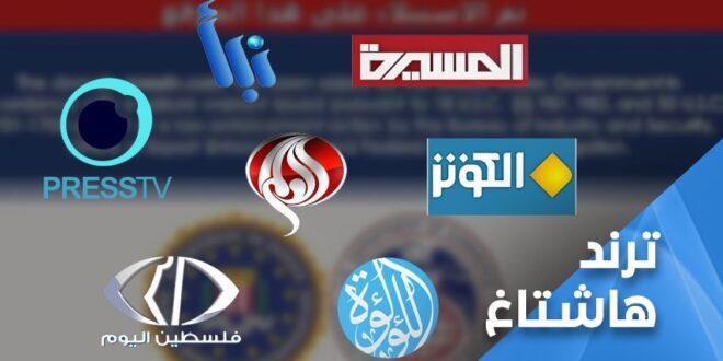 وزير الاتصالات الايراني محمد جواد آذري :  قيام اميركا بحجب مواقع خبرية قريبة لمحور المقاومة دليل على افلاس