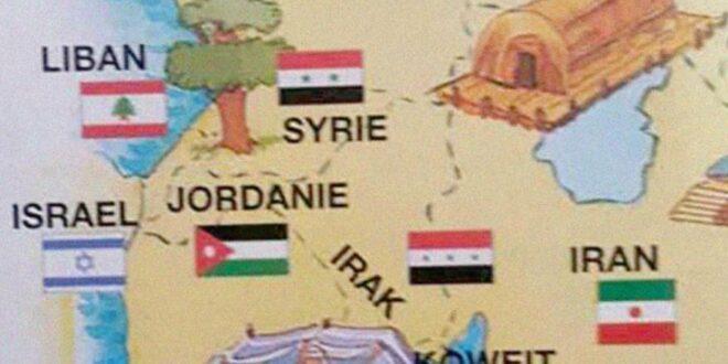 """كتاب """" اطلس العالم """" للاطفال في المغرب حذف اسم فلسطين من الخارطة وثبت اسرائيل مكانها وزعم ان المسجد الاقصى عائد لليهود"""
