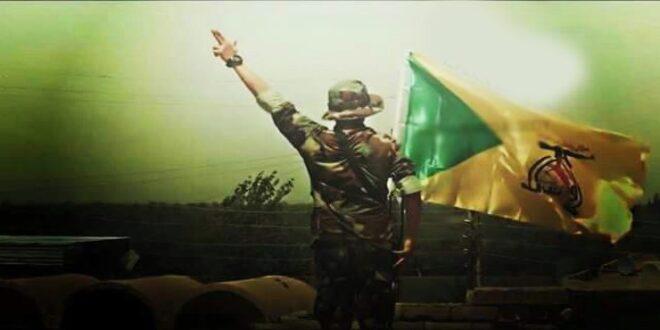 الولايات المتحدة تدرج اسم امين عام كتائب حزب الله احمد الحميداوي على لائحة الارهاب في خطوة عدوانية ضد المقاومة الاسلامية في العراق