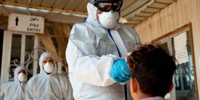 وزارة الصحة والبيئة : تسجيل 94 حالة وفاة و1796 إصابة بفيروس كورونا خلال الـ24 ساعة الماضية