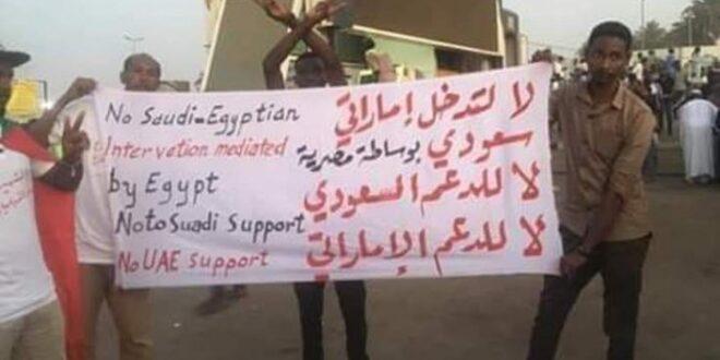 كاتب البريطاني روبرت فيسك : الامارات والسعودية تدفع المال للجنرلات في السودان لقمع الثورة الشعبية