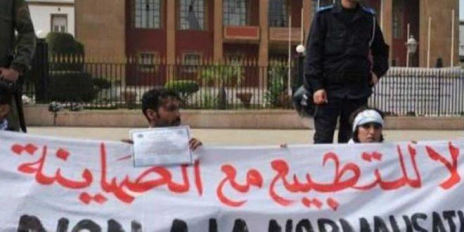 """رفع العلم وعزف النشيد الاسرائيلي في مدينة """" اغادير """" يثير غضب شعبيا واسعا في المغرب"""
