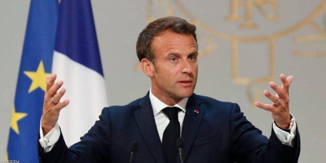 الرئيس الفرنسي ماكرون يدعو  إلى حل المشكلة بين واشنطن وطهران بالطرق الدبلوماسية، وليس عن طريق تصعيد التوتر