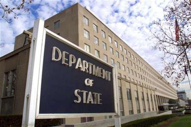 الولايات المتحدة تعلن ادانتها قصف الرياض بصاروخ بعدما نفى انصار الله الحوثيون ذلك
