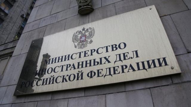 موسكو تدين الحظر الامريكي على ايران وتجدد عزمها على توسيع التعاون والتبادل التجاري معها