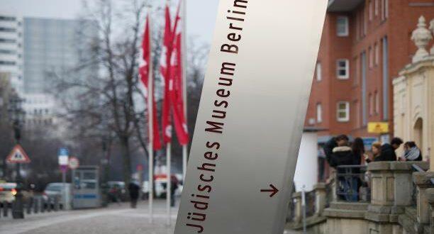 """استقالة مدير المتحف اليهودي في برلين بسبب انتقاده لقرار الماني يعتبر مقاطعة اسرائيل """" معاداة للسامية """" !!"""