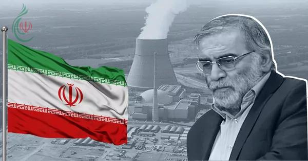 حزب الله يدين العملية الارهابية باغتيال العالم الايراني البروفيسور محسن فخري زاده