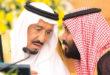 مصادر اوروبية . النظام السعودي يستعد لاعلان نبا القاء القبض على من يصفهم بقتلة خاشقجي وذلك لدفع الاتهامات عن تورط ولي العهد بقتله