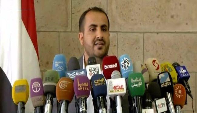 انصار الله الحوثيون : لايوجد تحرك حقيقي لإيقاف الحرب ورفع الحصار والموقف الأميركي لم يتجاوز حدود الكلام و لم نلحظ أي خطوات عملية
