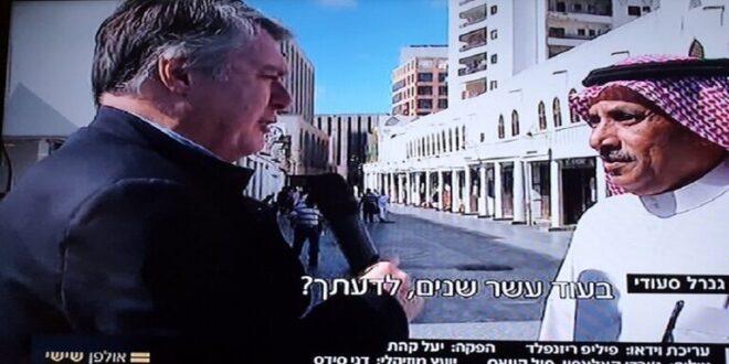 مراسل قناة اسرائيلية في السعودية لاول مرة .. ويجري لقاءات مع سعوديين في فضيحة اخرى من فضائح التطييع مع الكيان الصهيوني