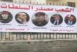 جماعة علماء العراق : اختيار رئيس الوزراء لايتم من خلال الشارع وساحات التظاهر وانما من خلال صناديق الانتخابات