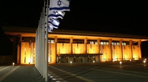 مركز اورشليم