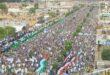 تظاهرات حاشدة لليمنيين في صنعاء وصعدة تنديدا بصفقة القرن وتاكيدا على الوقوف الى جانب الشعب الفلسطيني والدفاع عن المقدسات