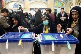 اقبال حاشد من الناخبين الايرانيين في المشاركة في الانتخابات التشريعية وتمديد فترات اغلاق مراكز الاقتراع ثلاث مرات لزخم المشاركة
