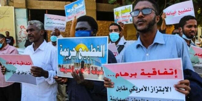 """حزب الامة القومي السوداني : الحكومة تجاوزت صلاحيّتها بإجازة إلغاء قانون """"مقاطعة إسرائيل"""""""