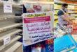 العالم الاسلامي يتفاعل مع دعوات مقاطعة البضائع الفرنسية ردا على الاساءة الفرنسية المتعمدة للرسول الاعظم ص واتهام الاسلام بالارهاب