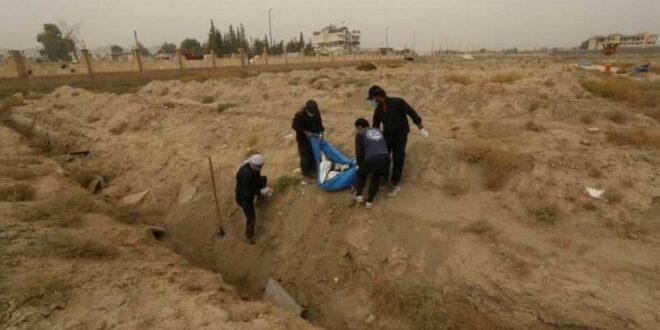 العثور على مقبرة جماعية في كركوك تضم 50 رفات من ضحايا داعش الارهابي