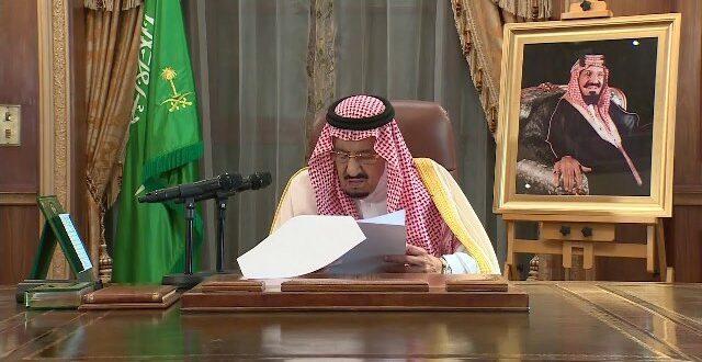 """الخارجية الايرانية تصف اتهامات الملك السعودي لها في كلمته امام الجمعية العامة للامم المتحدة ب """" الهذيان """""""