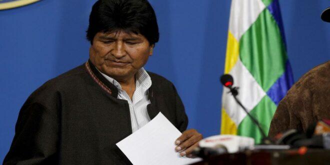 """ادانات دول امريكا اللاتينية للانقلاب ضد الرئىس البوليفي """" مورايس """" واتفاق على وصفه بالانقلاب الامريكي"""