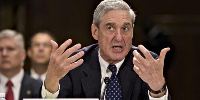 المدعي الأمريكي روبرت مولر ينهي تحقيقه بشان مزاعم تدخل روسيا في الانتخابات الرئاسية ويسلمه لوزير العدل وليام بار