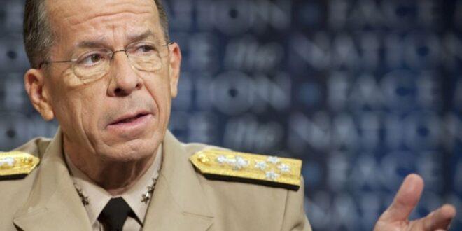 """رئيس هيئة الاركان الامريكي الاسبق """"مولن"""" ينتقد قارعي طبول الحرب في الادارة الامريكية"""