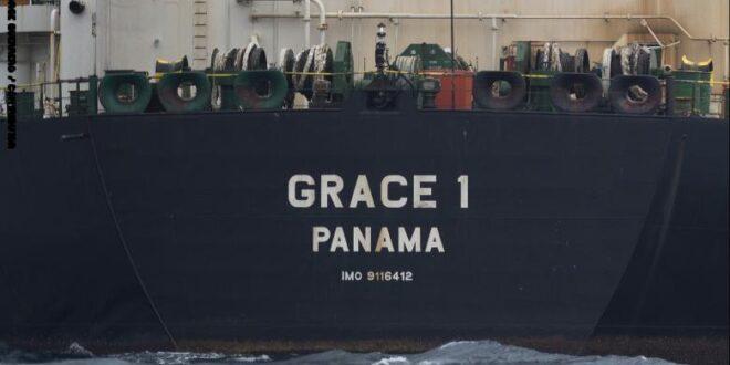 """محاولة امريكية جديدة لمنع مغادرة ناقلة النفط الايرانية  """"غريس 1"""" مضيق جبل طارق باستخدام مذكرة احتجاز اصدرتها محكمة امريكية"""