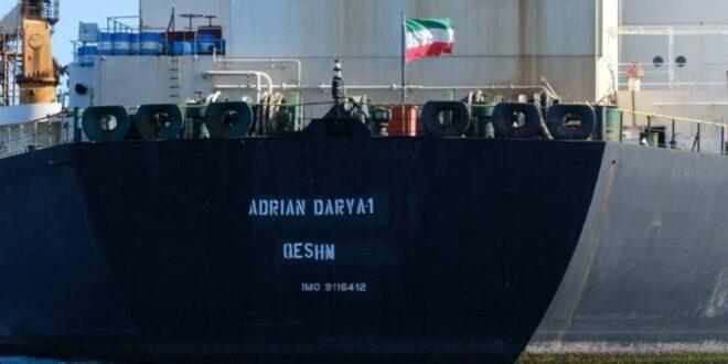 ايران : نمتلك 300 سفينة عابرة للمحيطات تبحر في المياه الدولية والمحيطات