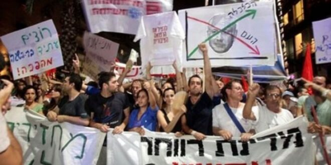 فيديو : مدن كيان الاحتلال الاسرائيلي تشهد اتساع التظاهرات المنددة بنتنياهو والمطالبة باستقالته