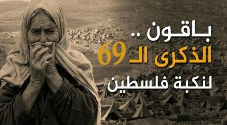 بعد 69 عاما على النكبة .. يا اهل فلسطين و يا أسرانا الأبطال ..  إن النصر لآتٍ أت
