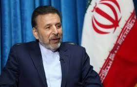 مدير مكتب الرئيس روحاني ينفي ان يكون هناك تواصل مع ادارة بايدن بشانالاتفاق النووي