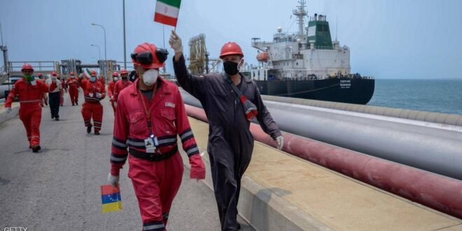 وكالة بلومبرغ الامريكية : ايران أرسلت أكبر أسطول من ناقلاتها النفطية تضم 10 سفن لنقل الوقود إلى فنزويلا