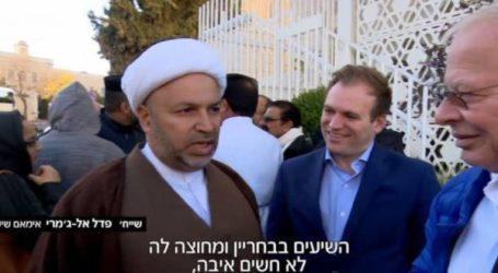 المعارضة تعلن براءتها من زيارة وفد ملك البحرين لاسرائيل وتصف نظامه بانه قاعدة متقدمة للكيان المحتل في الخليج