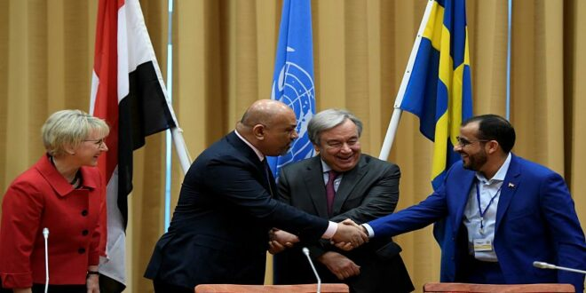 الامم المتحدة تؤكد بدء سريان وقف اطلاق النار في مدينة الحديدة