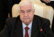 وزير الخارجية السوري المعلم في بكين : على المجتمع الدولي أن يقف بوجه الإرهاب الاقتصادي الاميركي