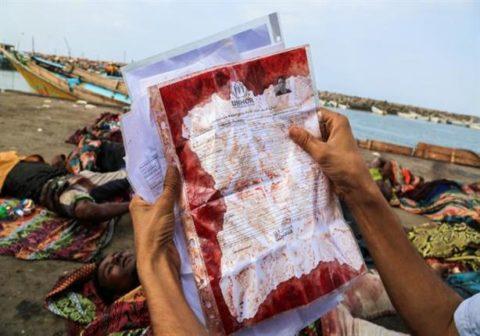 يمن قتلى لاجئون صوماليون ٤