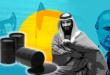 أهداف موسكو من حرب أسعار النفط … كيف واجه بوتين التحدي مع السعودية الاداة الامريكية في الوق العالمية للنفط