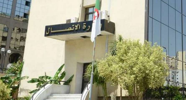 الحكومة الجزائرية تستعد لاغلاق ٥٥ محطة تلفزيونية وصدمة في الاوساط الاعلامية