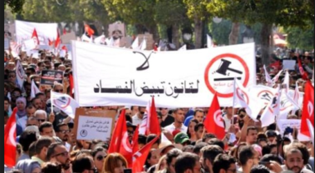 احتجاجات واسعة في تونس رفضا لقانون العفو عن قضايا فساد مقابل تعويضات