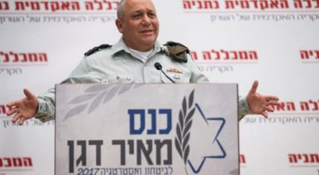 رئيس الأركان الإسرائيلي: توافق تام بيننا وبين السعودية فيما يتعلق بمواجهة إيران