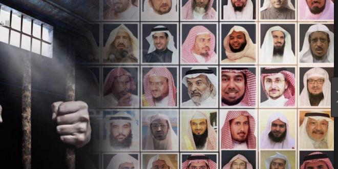 شبكة بلومبيرغ الاخبارية : اعتقالات الامراء ورجال المال خلقت اجواء من الخوف والرعب  في السعودية