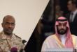 """مصادر استخباراتية اوروبية تتوقع اعلان الرياض انتحار """" العميد احمد العسيري """" وترك رسالة يتحمل فيها مسؤولية قتل خاشقجي"""