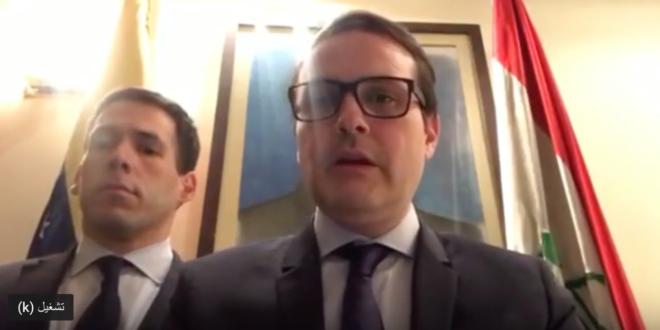 السفير الفنزويلي في بغداد يعلن انشقاقه وانضمامه للمعارضة التي تدعمها واشنطن