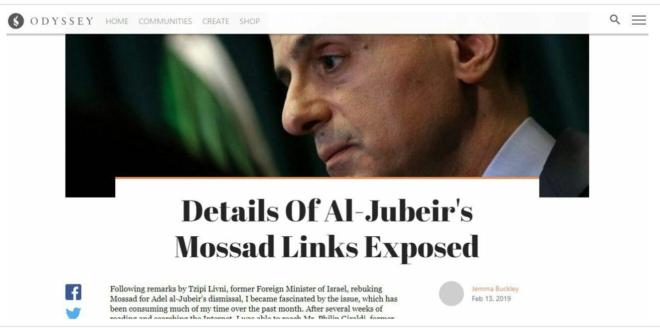 كاتبة بريطانية تكشف عن معلومات تثبت ان وزير الخارجية السعودي الجبير جنده الموساد الاسرائيلي في امريكا