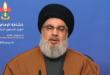 امين عام حزب الله السيد نصر الله : نحن امام مشهد جديد من مشاهد الطغيان الامريكي على ايران وليعلموا اننا ننتمي الى امة هزمت الغزاة والمستبدين