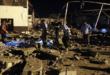 """ارتفاع حصيلة قصف مركز اللاجئين في """"تاجوراء"""" الى  60 قتيلاً"""