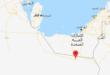 """الطيران المسير اليمني يقصف """" مصفاة نفط حقل الشيبة """"  السعودي على بعد 10 كيلومترات من حدود ابوظبي بعشرة طائرات محملة بالمتفجرات"""