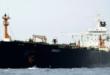 تحذير ايراني شديد لواشنطن من التعرض لناقلة النفط المفرج عنها في جبل طارق