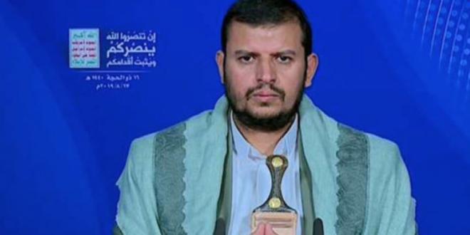 قائد انصار الله السيد عبد الملك الحوثي في مناسبة عيد الغدير : امريكا واسرائيل تسعيان للسيطرة علينا كامة مسلمة للتحكم بكل شؤوننا