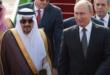 وصول الرئيس الروسي بوتين الى السعودية